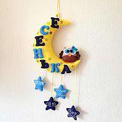 Подарок новорожденному ручной работы. Ярмарка Мастеров - ручная работа Подвеска с именем. Handmade.