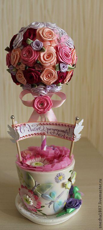 Топиарий из атласных лент, прекрасный подарок на День Рождения!