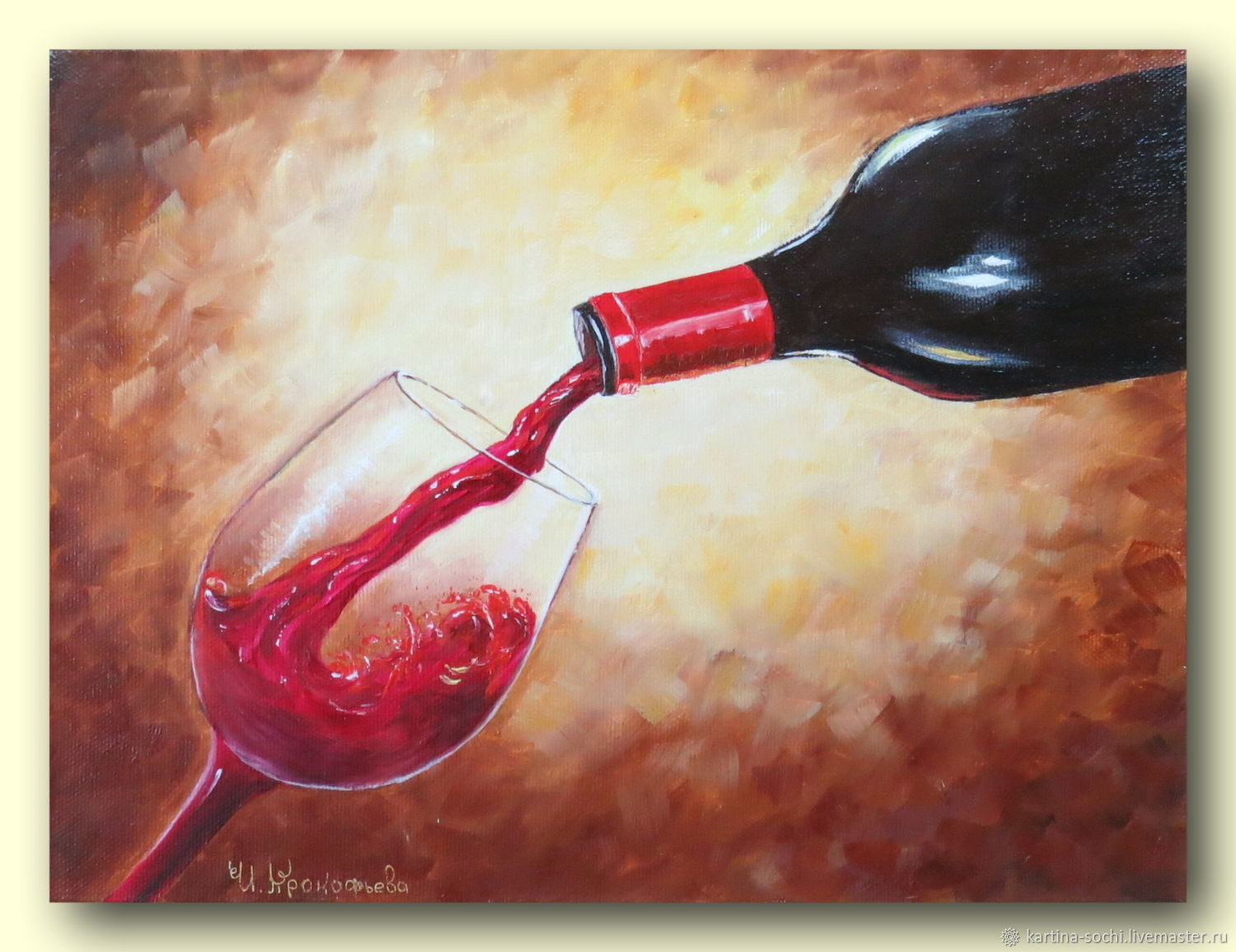 A glass of wine An oil painting on canvas A gift to your beloved man, Pictures, Sochi,  Фото №1