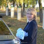 Анастасия Омельчук - Ярмарка Мастеров - ручная работа, handmade