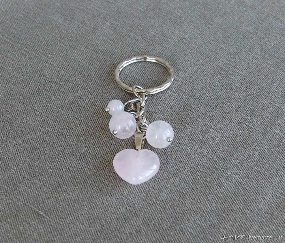 Брелок для ключей с РОЗОВЫМ КВАРЦЕМ в форме сердечка