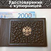 Сумки и аксессуары handmade. Livemaster - original item Cover ID with copernica, crinkled leather. Handmade.