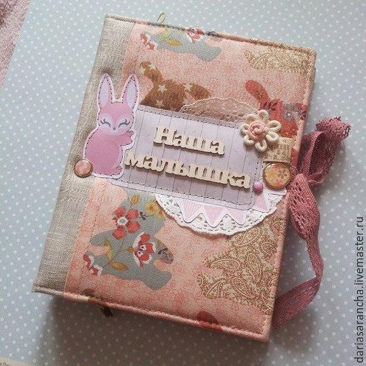 Блокноты ручной работы. Ярмарка Мастеров - ручная работа. Купить Бук для записей о малыше до 6 лет. Handmade. Разноцветный