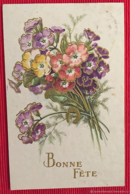 Банковского, антикварные открытки магазины