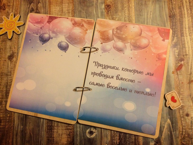 Стихи к подарку фотоальбом - Поздравок 41