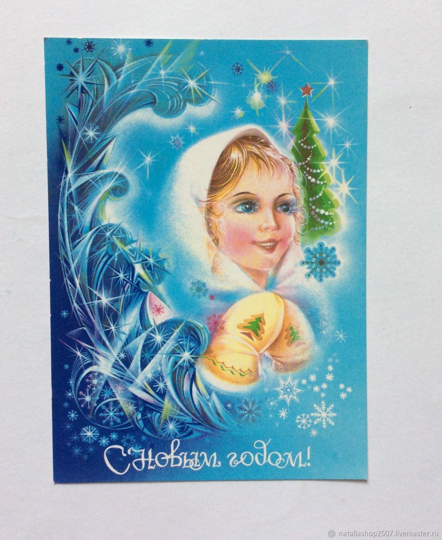 С новым 1982 годом открытки