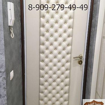Для дома и интерьера ручной работы. Ярмарка Мастеров - ручная работа Мягкая отделка двери. Handmade.