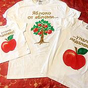 """Одежда ручной работы. Ярмарка Мастеров - ручная работа Семейные футболки """"Яблоко от яблони упало недалеко"""". Handmade."""