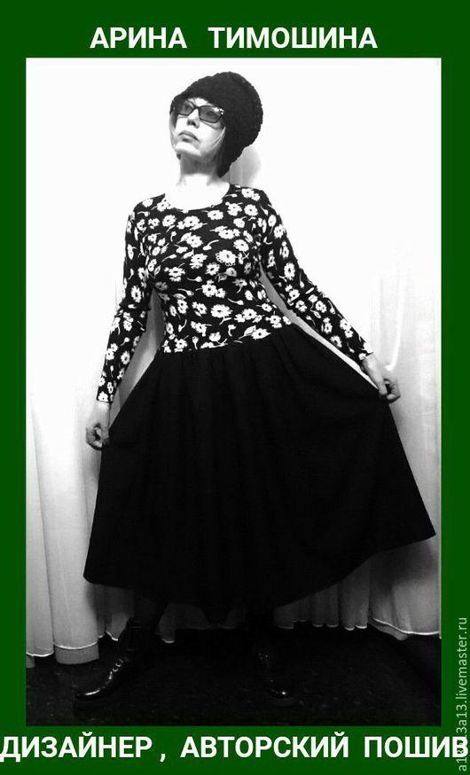 Платья ручной работы. Ярмарка Мастеров - ручная работа. Купить Осень-Зима Э-14 Платье. Handmade. Чёрно-белый