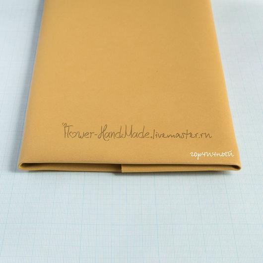 Фоамиран ручной работы. Ярмарка Мастеров - ручная работа. Купить ФК031 Фоамиран корейский, цвет горчичный 0,8 мм, 40х60 см, 1 лист. Handmade.