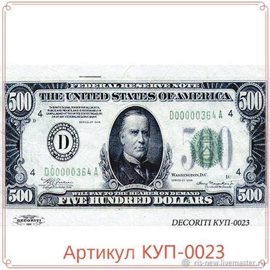 рамки под заказ для монет в москве