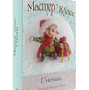 Материалы для творчества handmade. Livemaster - original item Master-class Dwarf. Handmade.