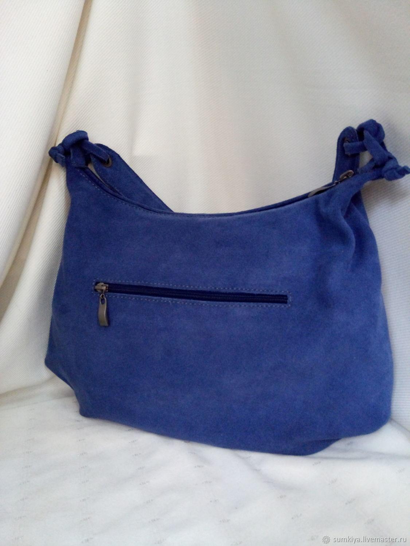 60865bdc0b71 Купить Сумка мешок замшевая- Женские сумки ручной работы. Сумка мешок  замшевая- Мохнатый шмель.