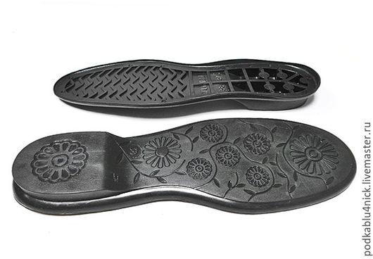 Другие виды рукоделия ручной работы. Ярмарка Мастеров - ручная работа. Купить Подошва для обуви Камилла. Handmade. Черный