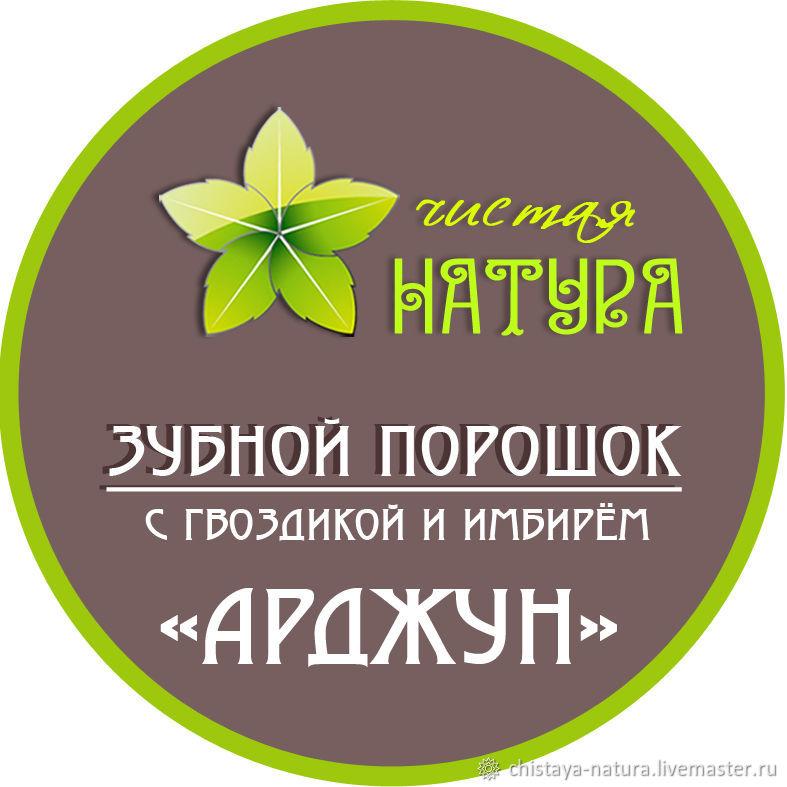 Зубной порошок с гвоздикой и имбирём, Зубные порошки, Москва,  Фото №1