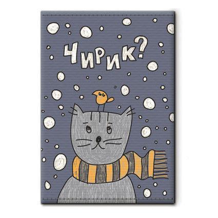 смешная обложка на паспорт с кошкой и птичкой
