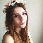 Полина Шпак (crowned) - Ярмарка Мастеров - ручная работа, handmade