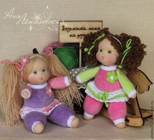 Вальдорфская игрушка ручной работы. Ярмарка Мастеров - ручная работа. Купить Мини-малышки (микс 2). Handmade. Куклы для малышей