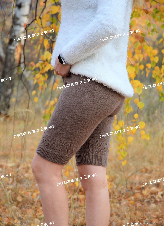 "Шорты "" Style "" вязаные шерстяные женские бежевые, Шорты, Урюпинск,  Фото №1"