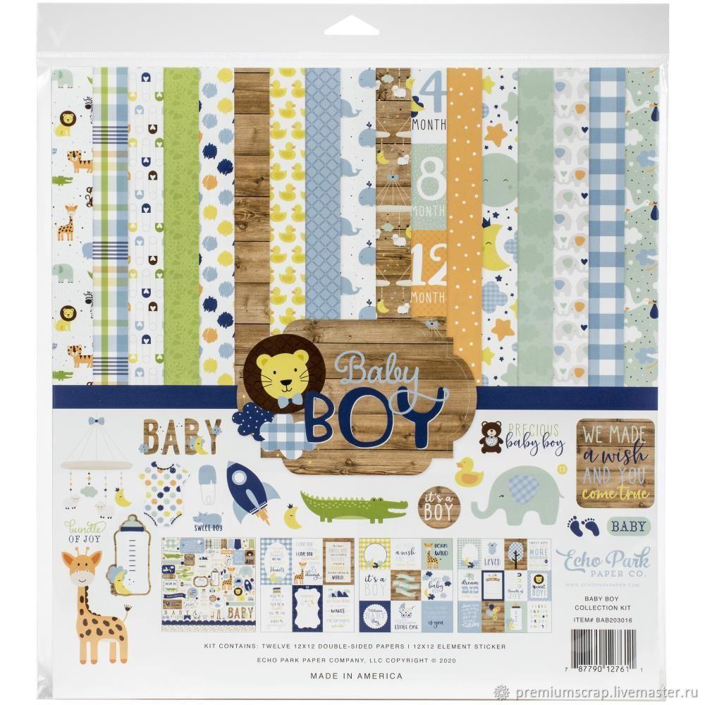 Набор бумаги Echo Park Collection Kit 30х30 см Baby Boy, Бумага, Воронеж,  Фото №1