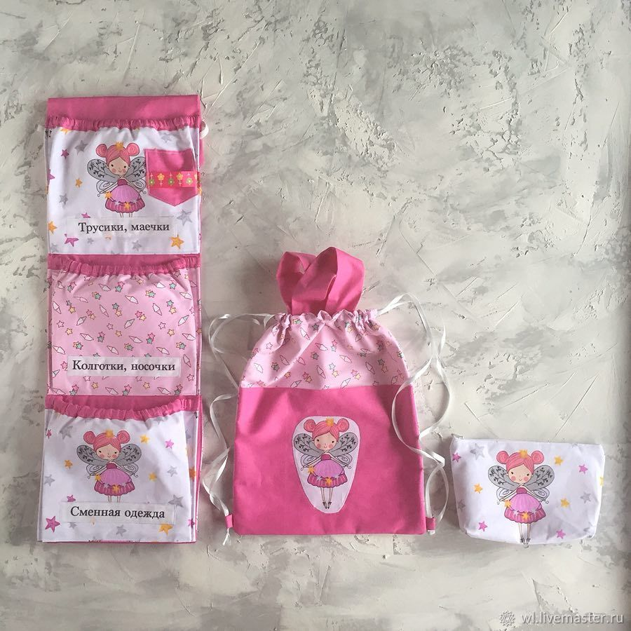 Pockets in kindergarten with a bag and a cosmetic bag, Pockets in kindergarten, Ruza,  Фото №1