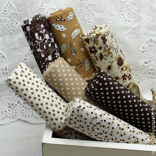 Шитье ручной работы. Ярмарка Мастеров - ручная работа. Купить Набор тканей Кофейный, хлопок. Handmade. Ткань, ткань для шитья