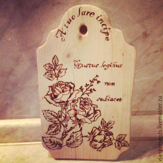 """Кухня ручной работы. Ярмарка Мастеров - ручная работа. Купить Подарочная досочка """"Латинская мудрость"""". Handmade. Комбинированный, доска из дерева"""