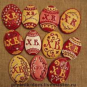 """Сувениры и подарки ручной работы. Ярмарка Мастеров - ручная работа прянички """" пасхальные яйца"""". Handmade."""