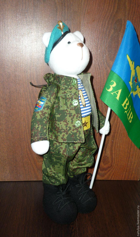 Подарки ко дню десантника 70