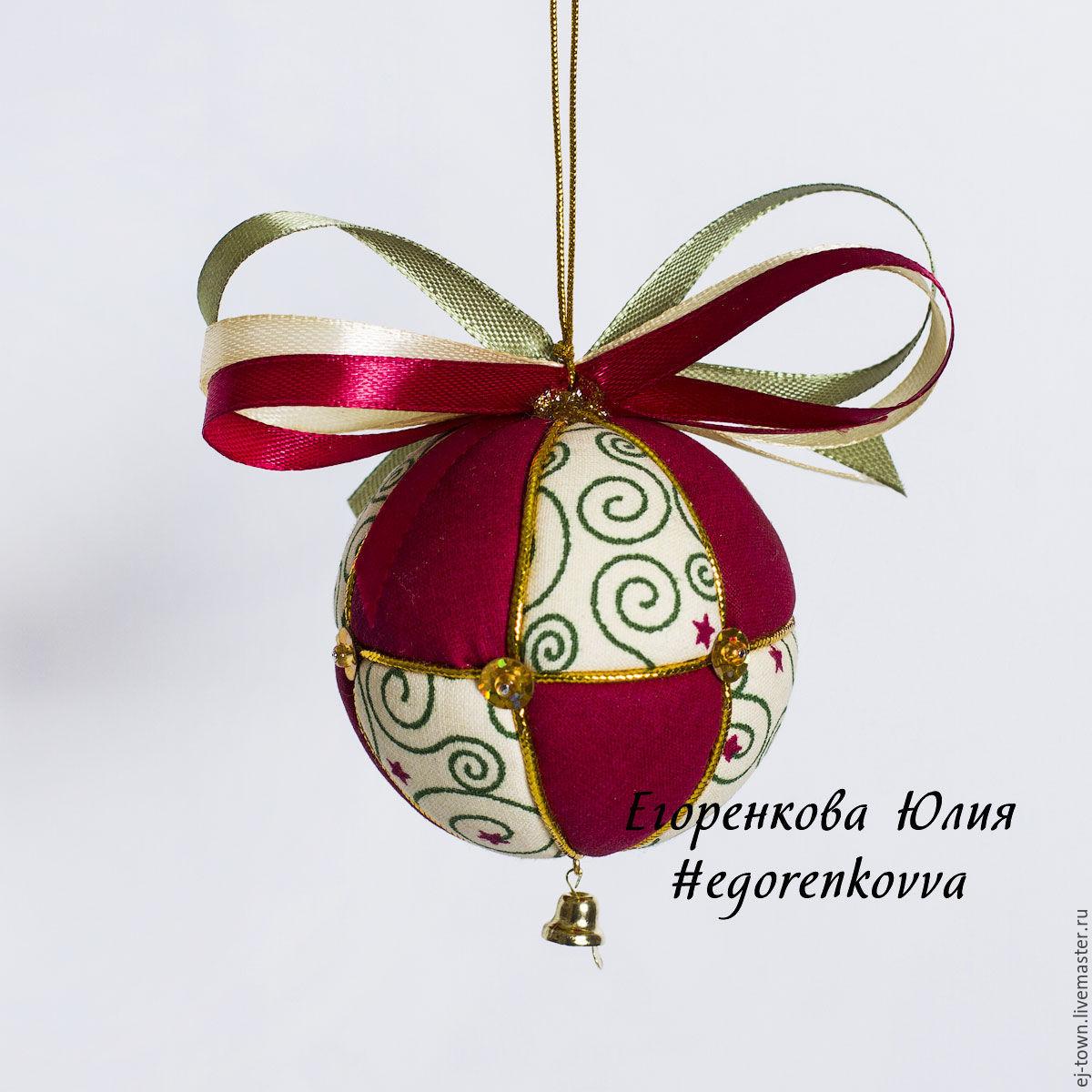 Новогодний елочный шар бордовый бежевый 6 см. Подарок на Новый год 2018