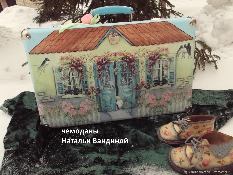 """Чемодан """"По дороге в бирюзовое детство"""" № 7"""