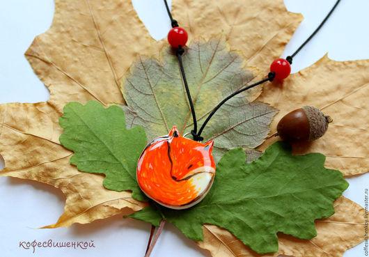 """Кулоны, подвески ручной работы. Ярмарка Мастеров - ручная работа. Купить Кулон из полимерной глины """"Лисичка"""". Handmade. Рыжий, лиса"""