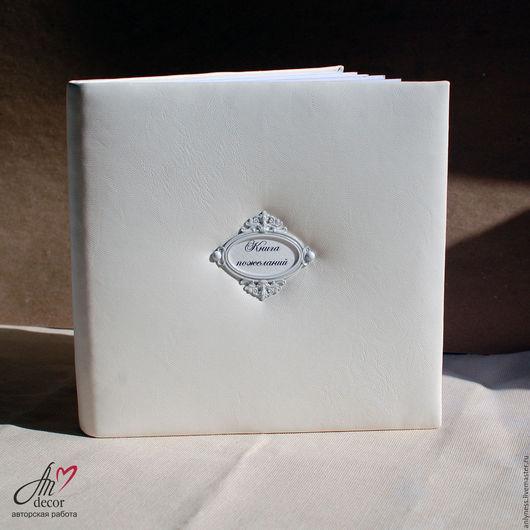 Свадебные фотоальбомы ручной работы. Ярмарка Мастеров - ручная работа. Купить Фотокнига / книга пожеланий на свадьбу из белой кожи. Handmade.