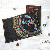 Канцелярские товары handmade. Livemaster - original item Passport cover genuine leather dark brown zodiac Cancer. Handmade.