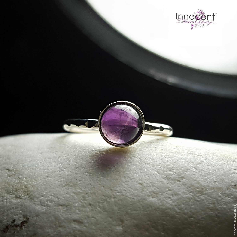 Ring natural amethyst 'lilac', Rings, Thessaloniki,  Фото №1