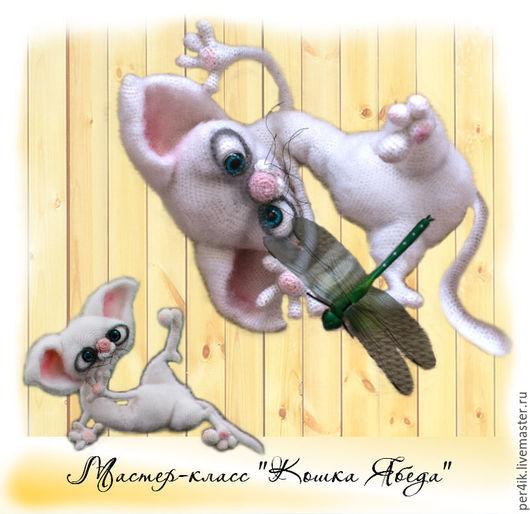 """Вязание ручной работы. Ярмарка Мастеров - ручная работа. Купить Мастер-класс """"Кошка Ябеда"""" (описание вязания). Handmade. Игрушка"""