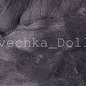 Материалы для творчества handmade. Livemaster - original item Viscose matte, felting, Gray-blue, Germany, 50 gr.,. Handmade.