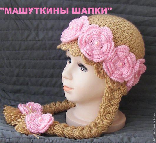 """Шапки ручной работы. Ярмарка Мастеров - ручная работа. Купить Шапка""""Веночек"""". Handmade. Комбинированный, шапка, шапка с цветком, шапочка для девочки"""