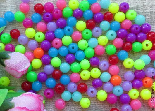 Бусины 8 мм пластиковые круглые