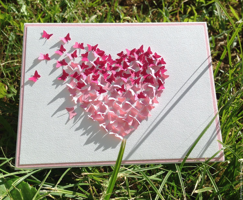 Открытка любимого человека, красивые открытки днем