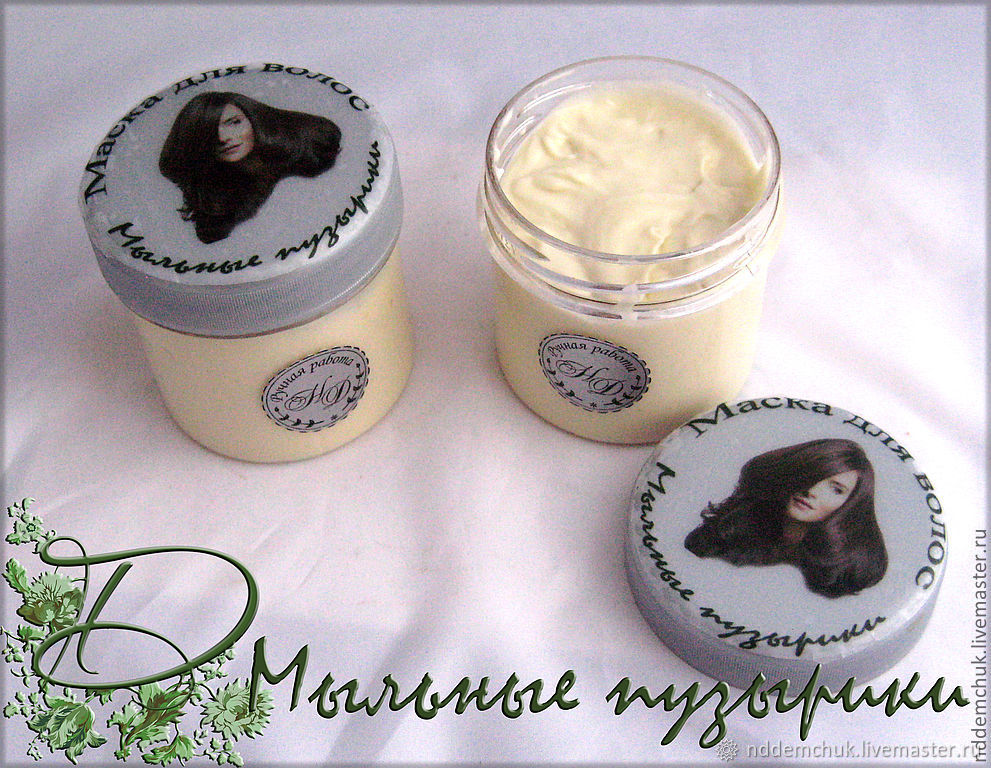 Hair mask 'strength and Shine!', Hair Mask, Moscow,  Фото №1