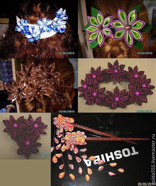 Заколки ручной работы. Ярмарка Мастеров - ручная работа. Купить Заколки в стиле канзаши. Handmade. Канзаши, цветы из ткани