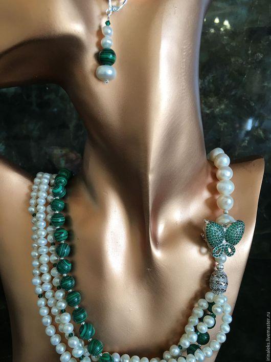 """Колье, бусы ручной работы. Ярмарка Мастеров - ручная работа. Купить Ожерелье """"Полёт бабочки"""" из жемчуга и малахита для бизнес леди. Handmade."""