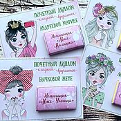 Сувениры и подарки handmade. Livemaster - original item Girls: