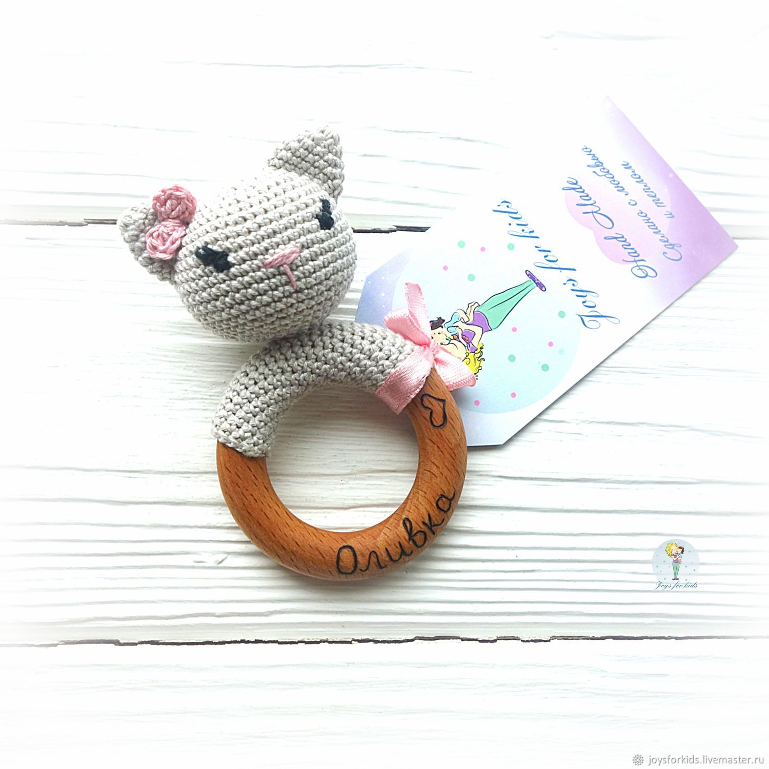 Rattle-teether ' Kitty', Teethers and rattles, Bryansk,  Фото №1