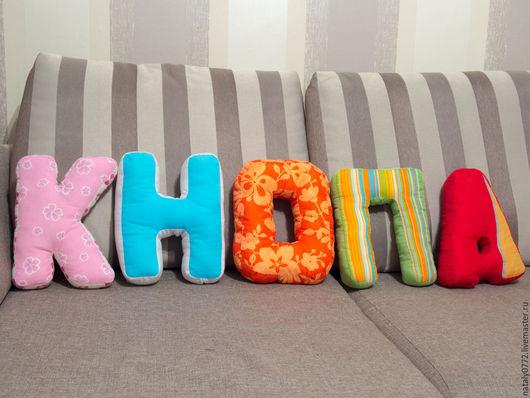 Интерьерные слова ручной работы. Ярмарка Мастеров - ручная работа. Купить Буквы подушки. Handmade. Комбинированный, буквы для фотосессии