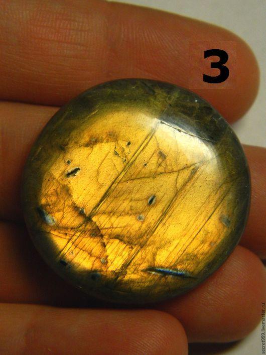 Для украшений ручной работы. Лабрадорит камень кабошон лабрадориты камни спектролит полевой шпат. Кабошон со всех сторон. Ярмарка Мастеров.
