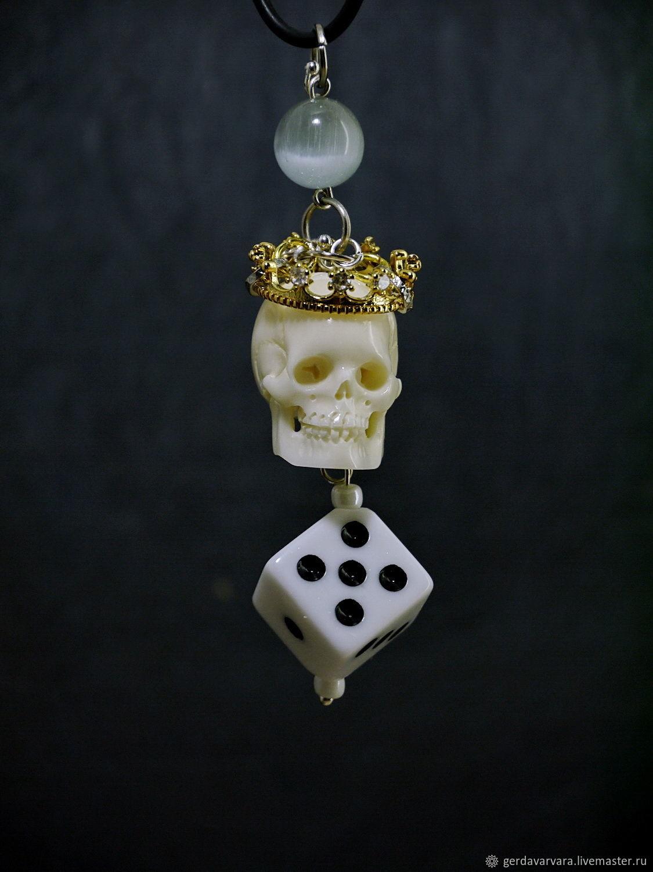 Череп Король Игрок. Подвеска кулон брелок, Кулон, Чебоксары,  Фото №1
