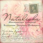 Наталья Барановская (Natalisha) - Ярмарка Мастеров - ручная работа, handmade
