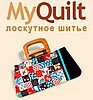MyQuilt (Myquilt1) - Ярмарка Мастеров - ручная работа, handmade